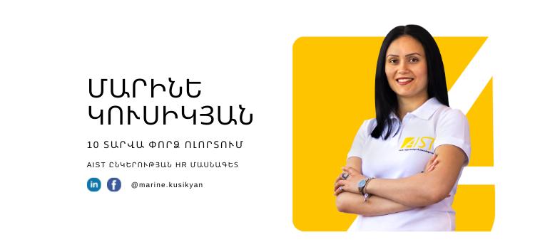 https://www.facebook.com/marine.kusikyan